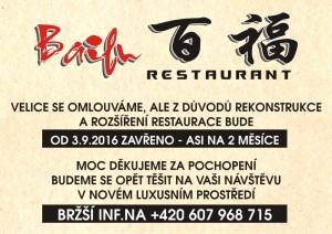 baifu P2_2016_bien